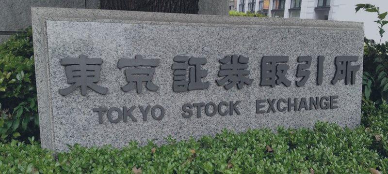 Азиатские акции выросли в среду