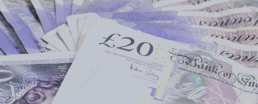 英央行加息论调频现 对于经济发展表示乐观