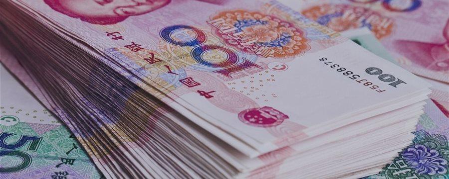 为何人民币仍有可能再贬20%?