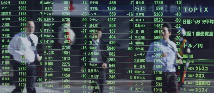 Why Fed rate hike would be a great news for Japanese stocks