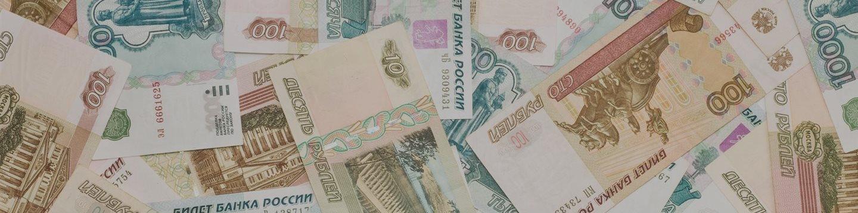 Эксперты спорят о том, как решение ФРС повлияет на рубль
