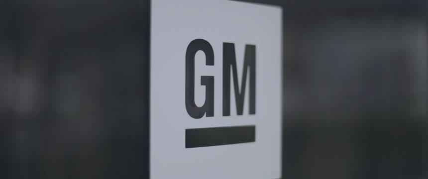 GM выплатит $900 млн за сокрытие смертельно опасного дефекта
