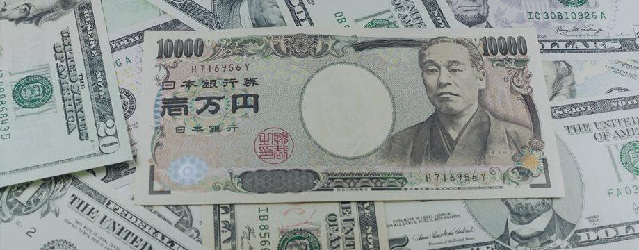 Análise de Velas Japonesas dos pares EUR/USD e USD/JPY em 17/09/2015