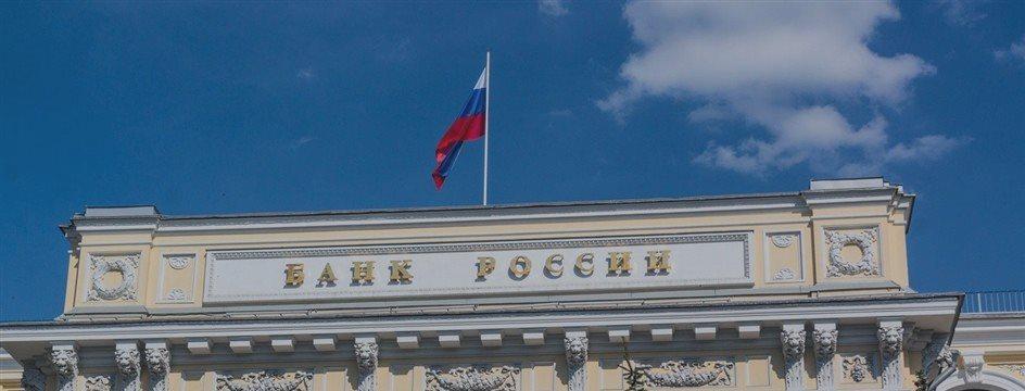 Сальдо операций Банка России с банковским сектором.