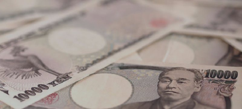 La libra esterlina puede fortalecerse frente al yen japonés
