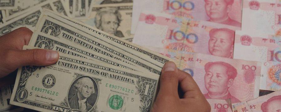 人民币兑美元盘中小跌 主席访美前市况稳定