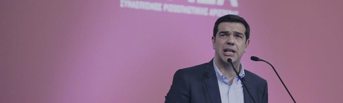 На выборах в Греции Ципрас одержал убедительную победу