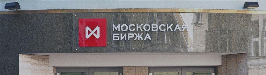 расчет биткоинов в россии