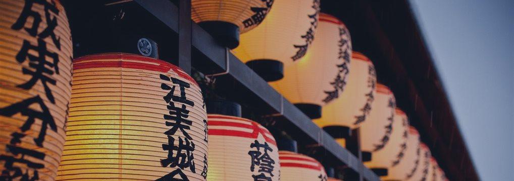 Азиатские индексы, кроме шанхайского, начали неделю на красной территории