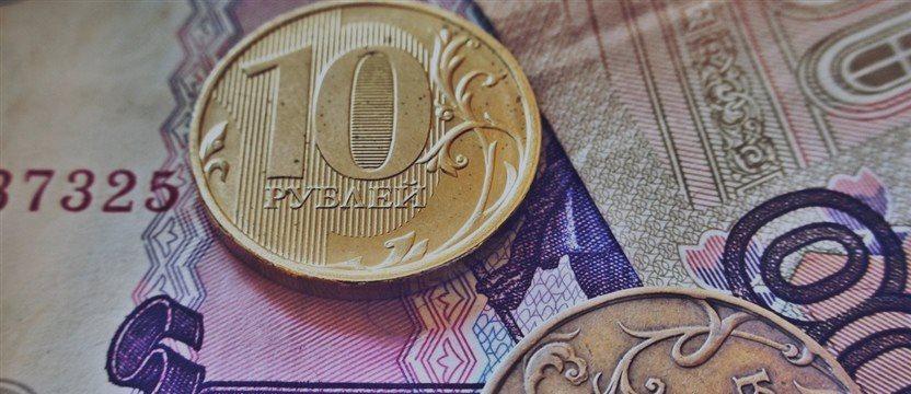 O rublo volta a ficar forte. Análise Forex em 21/09/2015
