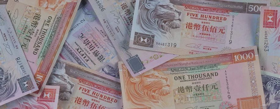 瑞银:港元强势削弱香港竞争力 下半年增长动能不足