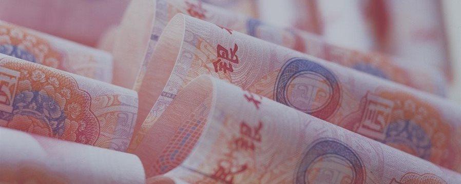 渣打银行:人民币兑美元2015年底将贬至6.5