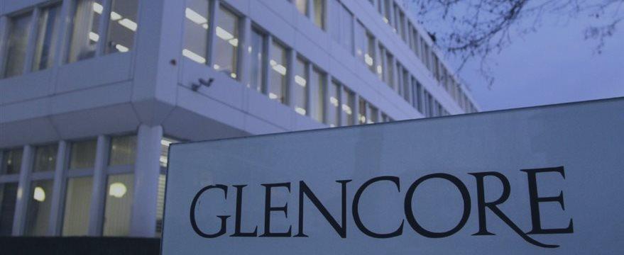Акции Glencore подешевели до исторического минимума