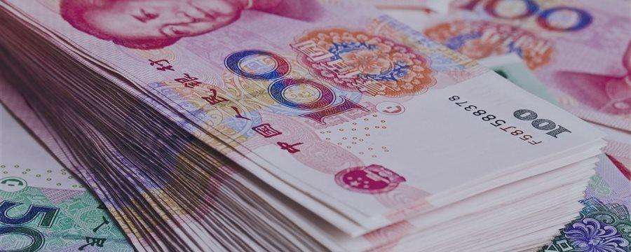 人民币国际化再进一大步 GDP帮助美元维持高位