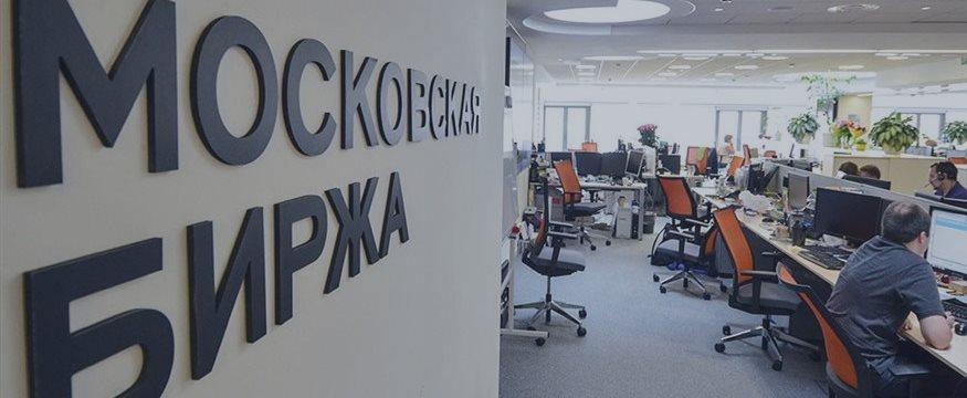 На Московской бирже появятся индексы, которые помогут оценить эффективность работы госкомпаний