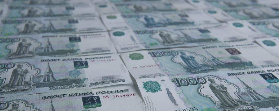 Рубль падает в ожидании встречи Путина и Обамы