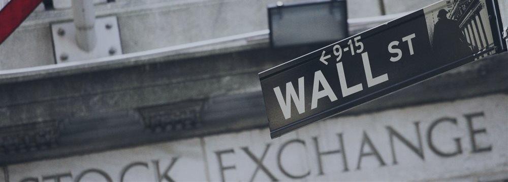 Индексы Уолл-стрит в понедельник снизились