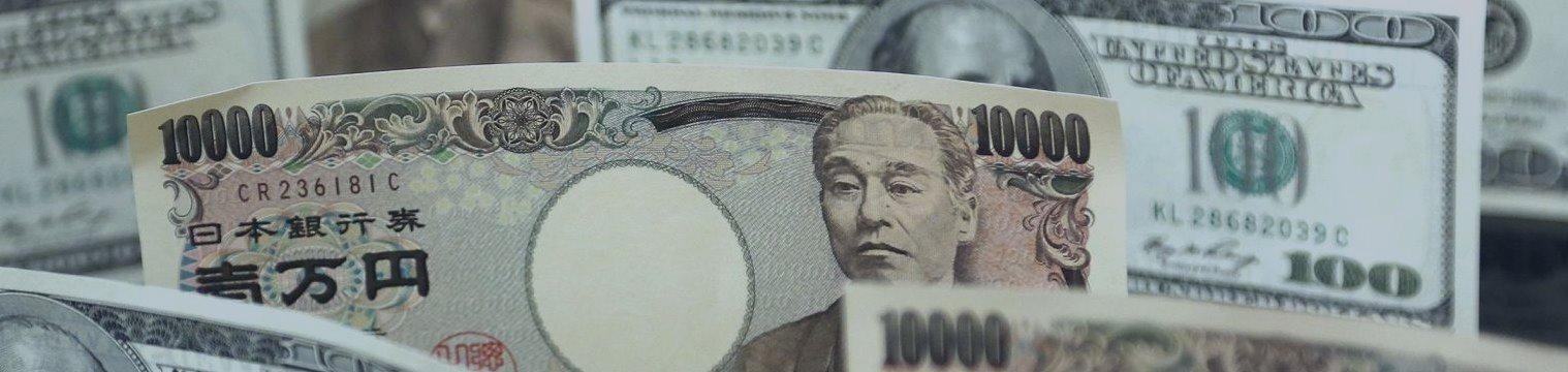 東京為替:円全面高、日本株安でリスク回避の流れ