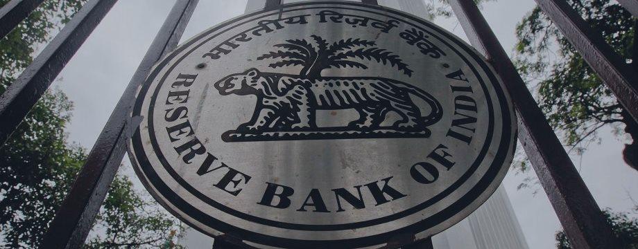 Резервный банк Индии снизил ключевую ставку больше, чем ожидалось