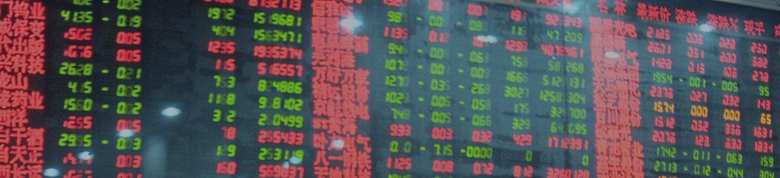 中国・香港株式市場・大引け