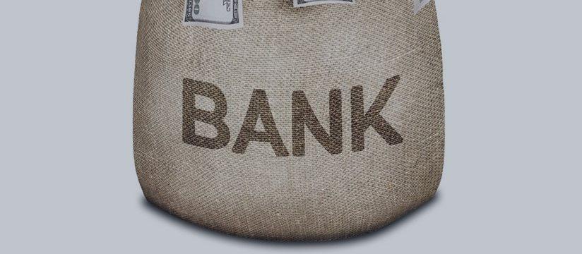 QE失效 全球央行应该如何拯救经济?