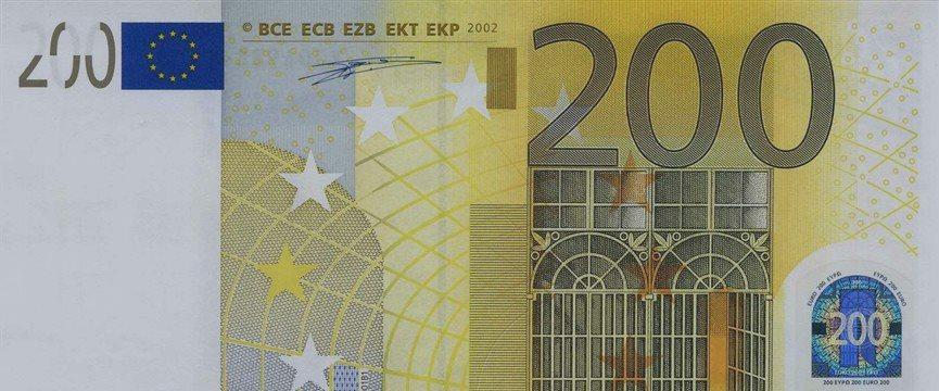 大摩、美银和花旗等大行有伴了!汇丰也加入看涨欧元行列