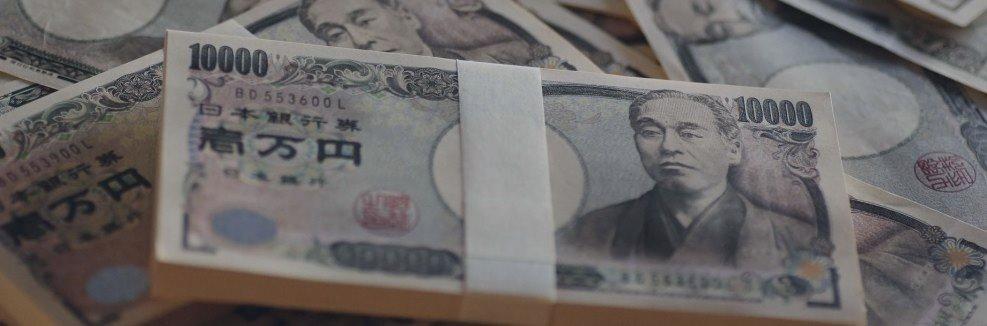 東京為替:ドルは119円70銭台に戻す、東京株は下げ幅縮小