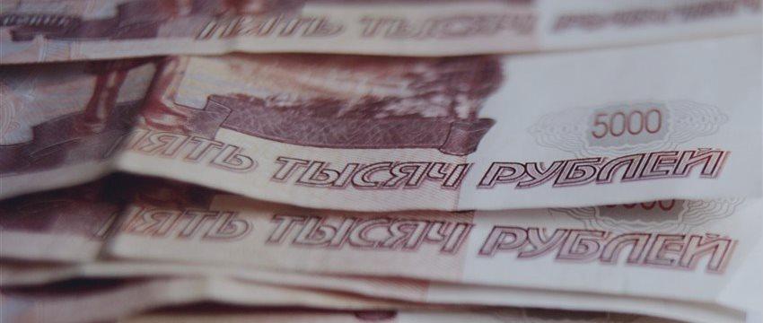 Всемирный банк: пара USD/RUB упадет до отметки 58,2