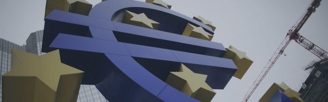Спасет ли евро волатильность?