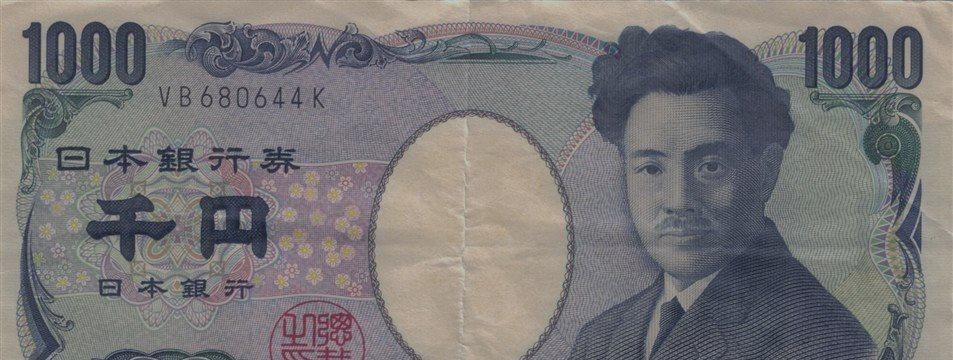 東京為替:ドル・円は119円99銭付近、日経平均の反転で円売り