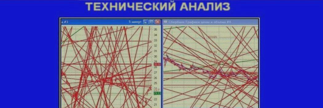 Oбобщенный Форекс-прогноз на 02-09 октября 2015г.
