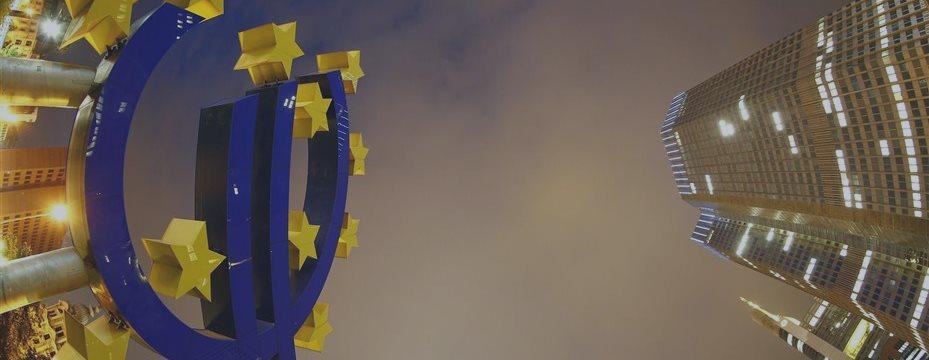 В пятницу выросла фондовая Европа