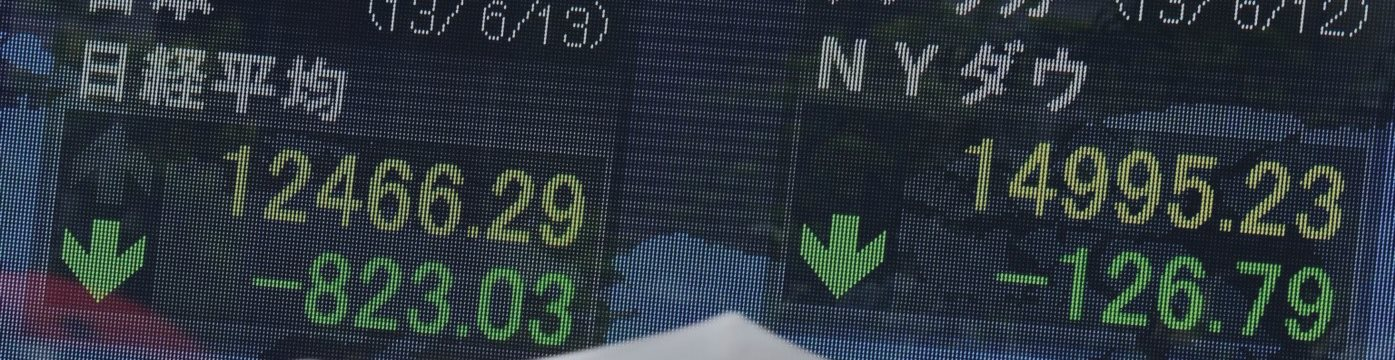 日経平均は195円高でスタート、一時上げ幅は300円に迫り18000円台を回復