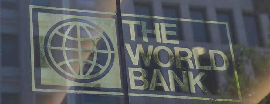 Всемирный Банк снова сокращает прогноз роста для Восточной Азии