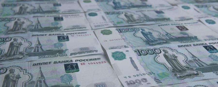 Рубль укрепился против доллара и евро. Что будет дальше?