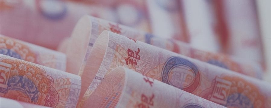 IMF预期中国放缓会带来风险 敦促中国采取浮动汇率制