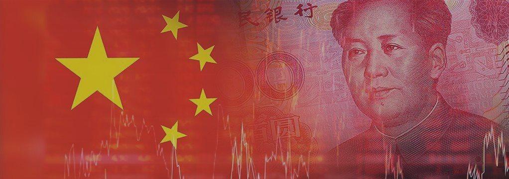 Валютные резервы Китая рекордно снизились в III квартале
