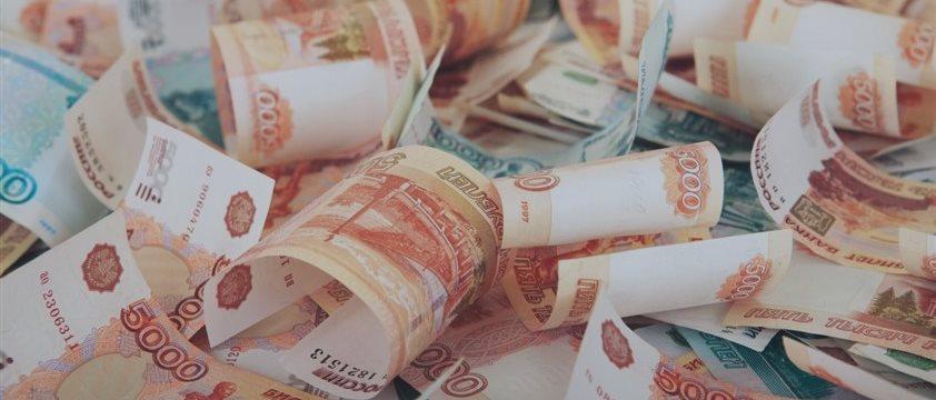Курс доллара упал до 62 руб., курс евро — до 69,8 руб.