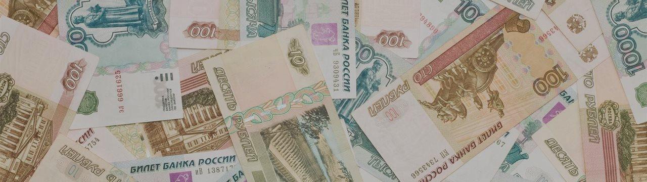 Предел укрепления рубля — 60 руб. за доллар