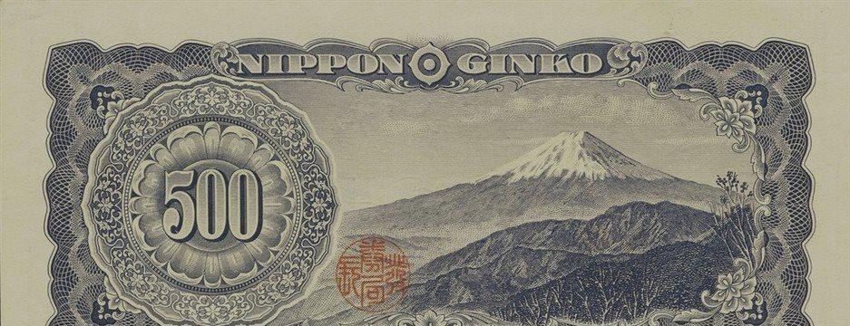 日本郵政3社、IPO仮条件を決定 銀行は1250─1450円