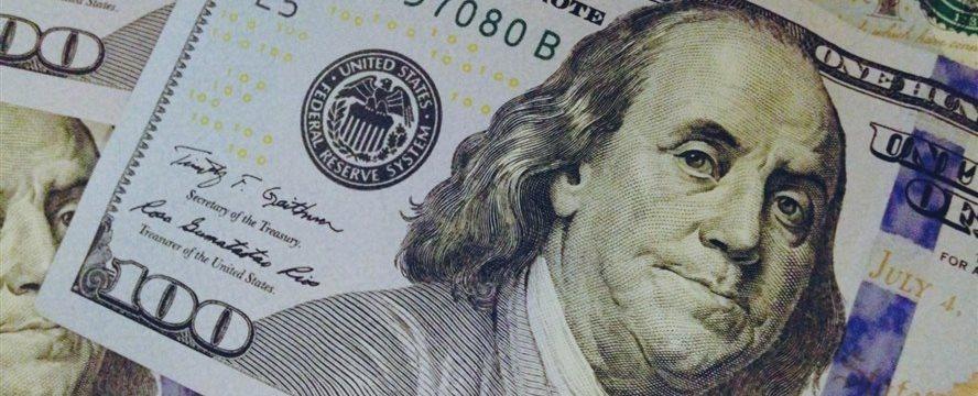 【亚洲汇市】美元维持近期交易区间 市场静候FED会议纪要