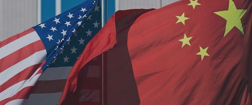 Большой проблемой для американских акций снова может стать Китай
