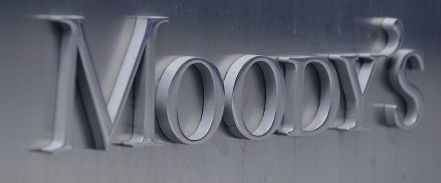 Moody's mantiene calificación para EU con perspectiva estable