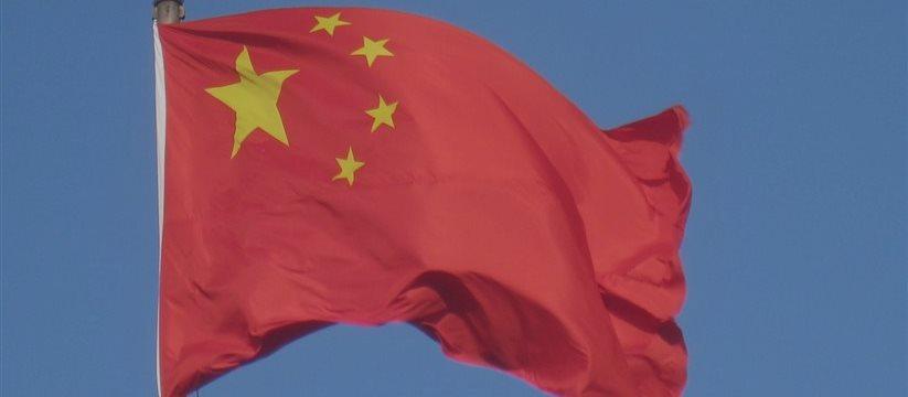 美联储9月FOMC会议纪要5次提及中国
