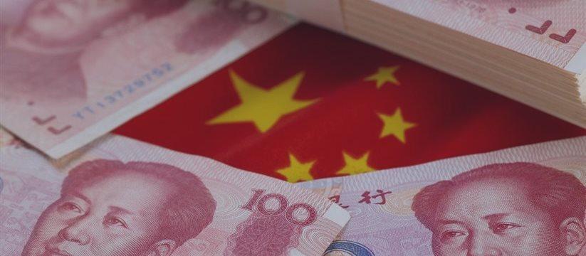 中国央行将在伦敦发行央票 人民币国际化再添里程碑