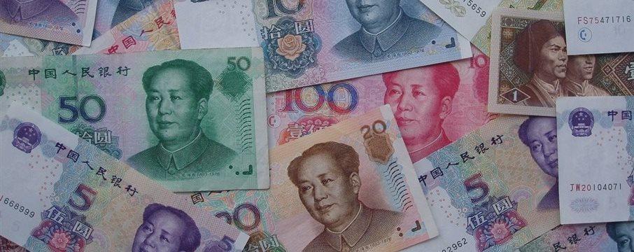 全球经济风险上升 不应过分担忧中国放缓