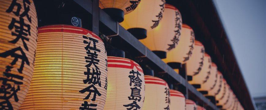 Акции Азиатско-Тихоокеанского региона упали на негативной китайской статистике