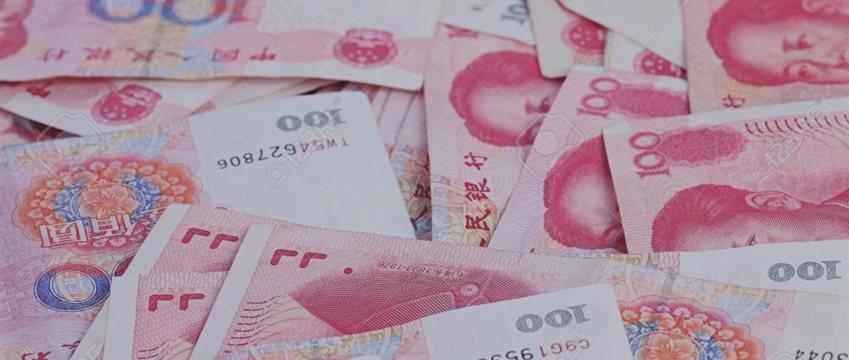 财经观察:人民币离SDR货币篮子还有多远