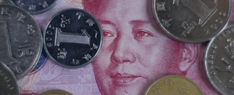 Трейдинг в юане продлят на европейскую сессию