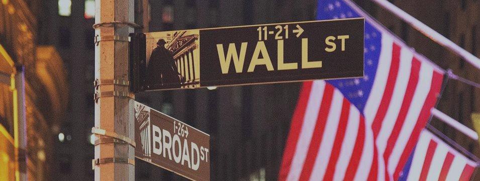 Фондовые индексы США снижаются второй день подряд